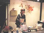 きもの日和TOKYO 2007